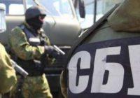 СБУ и другие силовые структуры проверили готовность к диверсиям