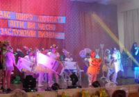 У Роздільній відбувся концерт з нагоди Дня вчителя, фото
