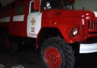 У Новоукраїнці рятувальники ліквідували дві пожежі