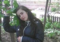 Розшукується неповнолітня Олена Бялковська
