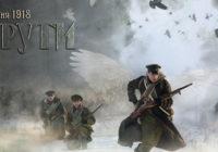 29 січня Україна вшановує пам'ять Героїв битви під Крутами