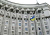 Верховна Рада відмовилась розглядати закони Зеленського