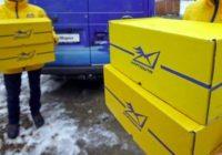 """""""Укрпошта"""" повідомляє про затримки у доставці пошти в 10 областях"""
