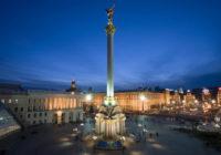 Kyiv замість Kiev почали писати в аеропортах Європи