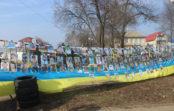 20 лютого у Роздільній відбудеться мітинг-реквієм до Дня Героїв Небесної Сотні