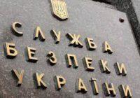 На ОдещиніСБУвикрила трьох «телефонних терористів»