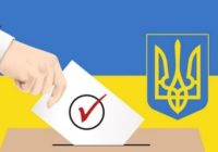 Вибори президента України 2019 – результати Національного екзит-полу