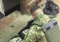 СБУперекрила канал транспортування кокаїну з однієї з країн Південної Америки