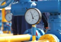 Ринок газу перейшов на добове балансування