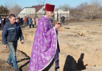 У Болгарці заклали капсулу під будівництво нової сучасної амбулаторії сімейної медицини