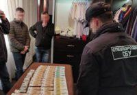 В ОдесіСБУліквідувала конвертаційний центр з щомісячним обігом у 20 мільйонів гривень