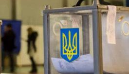 ЦВК опрацювала понад 80% протоколів голосування