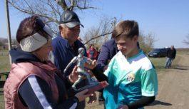 Турнір пам'яті Юрія Винника