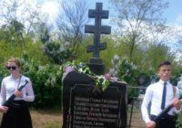 Свято пам'яті в Єгорівській сільській раді