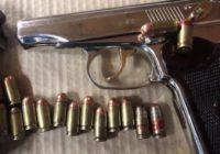 На ОдещиніСБУвилучила зброю та боєприпаси