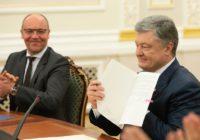 Про забезпечення функціонування української мови як державної
