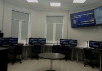 СБУ открыла в Одессе региональный центр обеспечения кибербезопасности