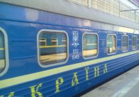 Зміни графіку руху поїздів по ст. Роздільна