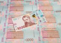 Національний банк вирішив ввести банкноту 1 000 гривень