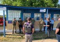 На Одещині СБУзатримала на хабарі посадовців митниці та Держприкордонслужби