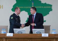 Головою Держприкордонслужби України призначено Сергія Дейнека