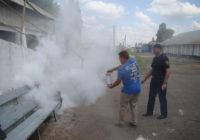 Про правила пожежної та техногенної безпеки на об'єктах підвищеної небезпеки