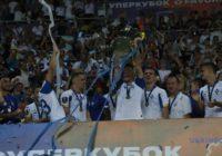 «Динамо» виграло Суперкубок України
