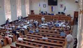 Онлайн трансляція сесії Одеської обласної ради