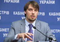 Олексій Гончарук – що треба знати про прем'єр-міністра України