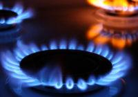 Щодо вартості послуги розподілу природного газу з 1 січня 2020 року
