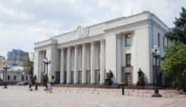 Рада дозволила спрямовувати штрафи за перевантажений транспорт у Дорожній фонд