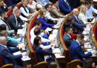 В Україні ввели державну службу за контрактом