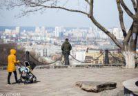В кінці жовтня в Україні очікується значне похолодання