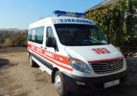 Нову машину екстреної допомоги отримали медики в Єреміївці