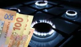 """Півроку газової """"лафи"""" минули: тарифи знову повзуть угору"""