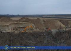 Нелегальний видобуток корисних копалин на Одещині завдав державі величезних збитків