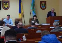 Затверджено бюджет району на 2020 рік