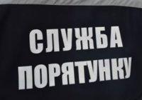 У Степанівці таРоздільній ліквідували пожежі у приватних будинках