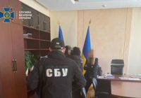 Керівники департаменту Одеської облдержадміністрації привласнили 1,6 мільйонів гривень з бюджету