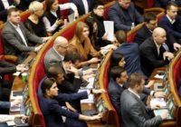 Тільки 178 депутатів відвідали всі засідання Ради у лютому – КВУ