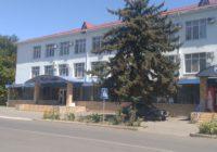 Готельний комплекс «Чорне море»