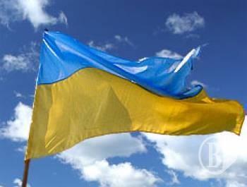 План святкування Дня Державного Прапора України 2016, Роздільна