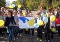 День Миру у школах району
