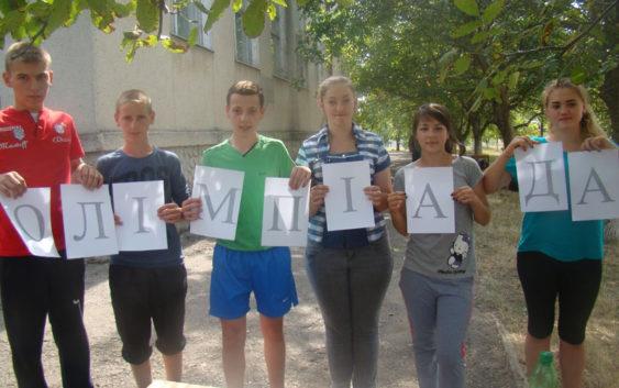 Учні Слобідського НВК