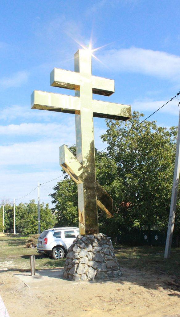 хрест с. нові чобручі роздільнянський район