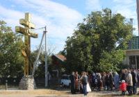 У с. Нові Чобручі встановлено поклінний хрест