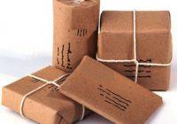 «Прискорена пошта»