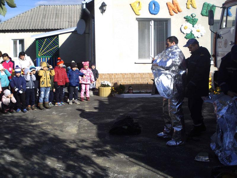 раздельная детский сад ромашка