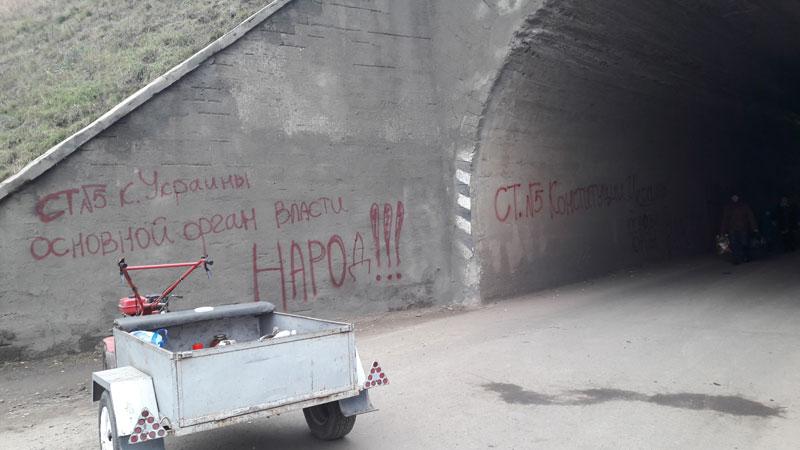 перекрытие дороги с. павловка