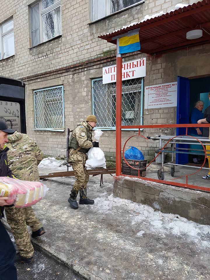авдеевка гуманитарная помощь